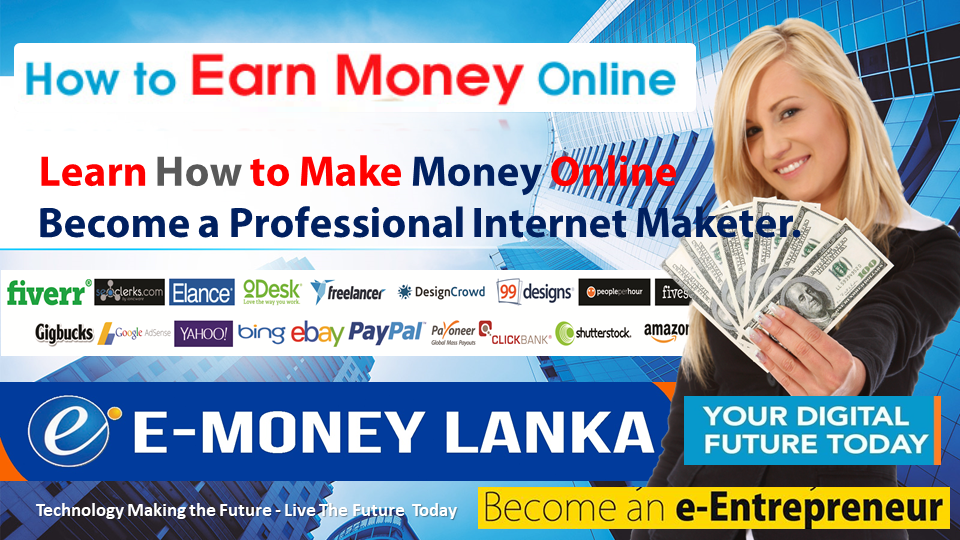 E Money Lanka